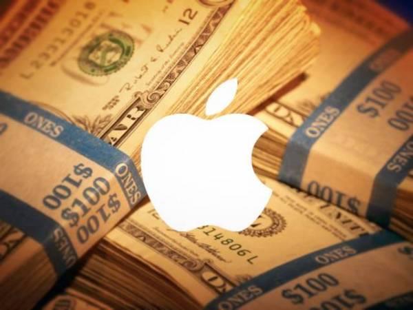 Da li će Apple biti prva firma vredna 1 trilion