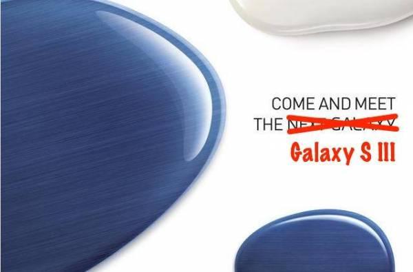 Kako će se zvati novi telefon od Samsunga