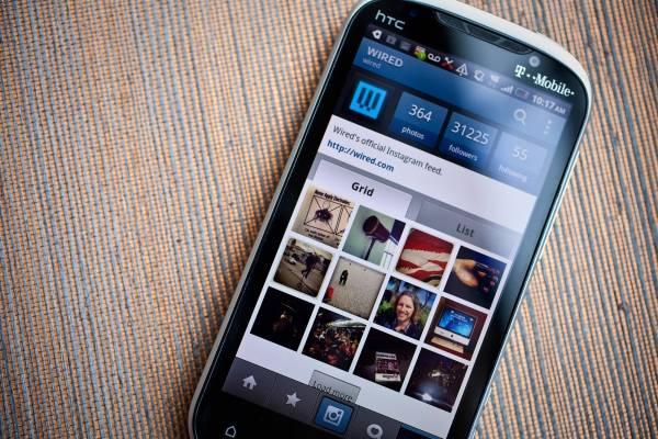 Lažna Instagram aplikacija