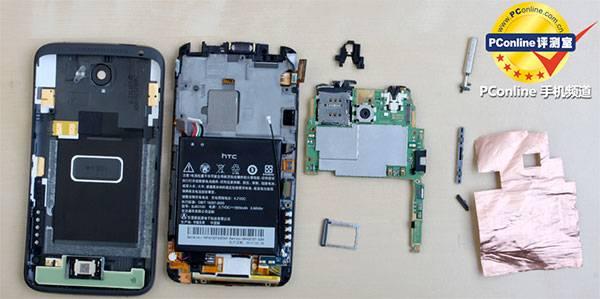 Unutrašnjost HTC One X telefona