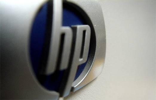 HP započeo otpuštanje zaposlenih