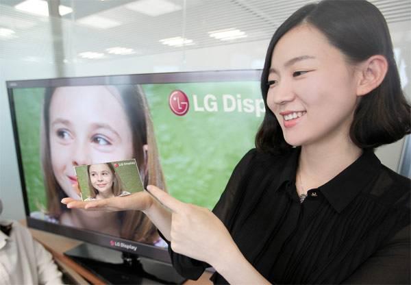LG napravio telefon sa najvećom rezolucijom ekrana