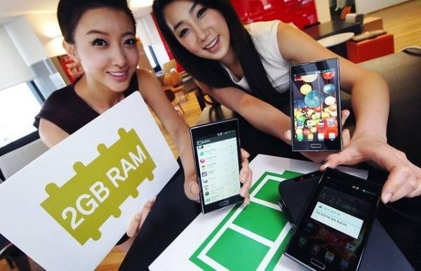 Novi LG Optimus LTE2 smartfon