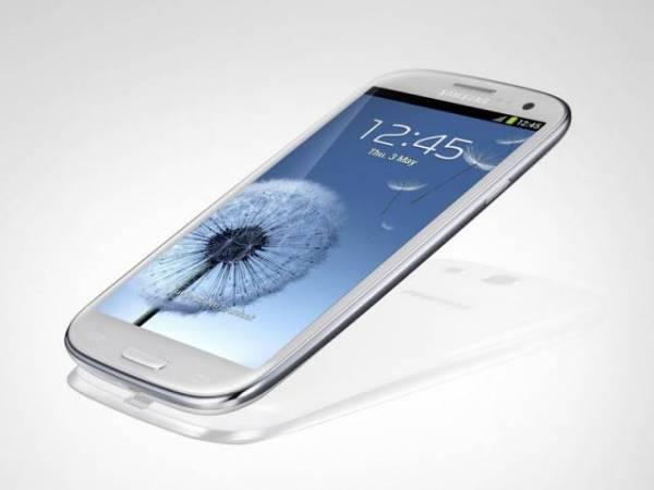 Dodaci za Samsung Galaxy S3