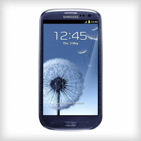 Samsung Galaxy S3 bežični punjač