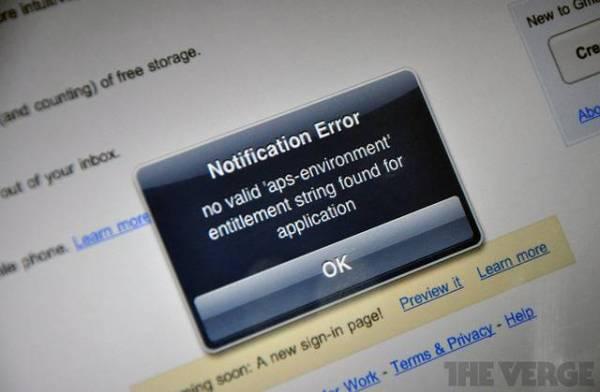 Gmail aplikacija dobila update za iOS platformu