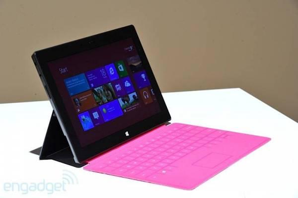Glasine o ceni Microsoft Surface tableta