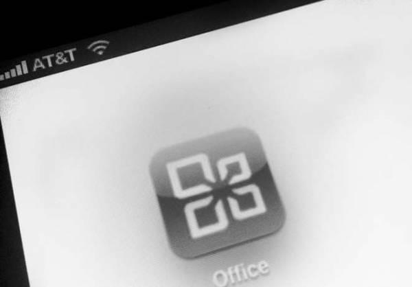 Microsft bi trebalo da izbaci novu verziju Office-a