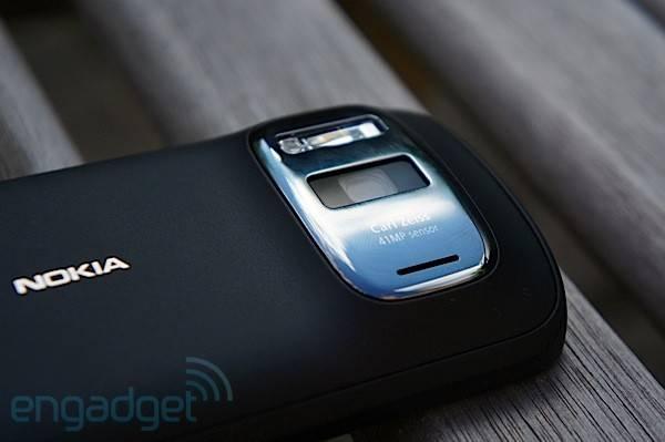 Nokia je kompletirala akviziciju Scalado kompanije