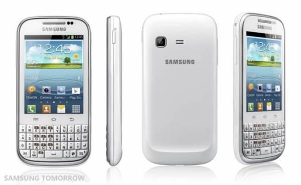 Samsung izbacio Galaxy Chat telefon sa QWERTY tastaturom