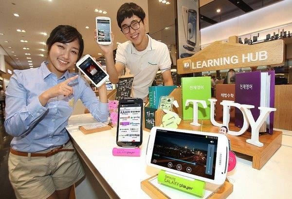 Samsung predstavio novu generaciju Galaxy playera