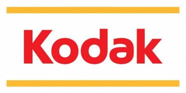 Kodak dobio manju ponudu od očekivane za svojih 1,100 patenta