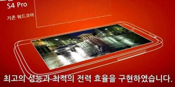 LG stidljivo pokazuje novi telefon