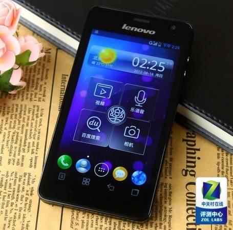 Prodaje se Lenovo IdeaPhone, prvi četvorojezgarni telefon ove kompanije