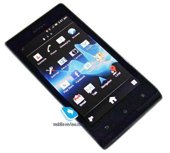 Sony će izbacti budžetski orijentisan telefon – Xperia J