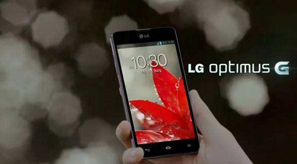 Novi video LG Optimus G telefona prikazan