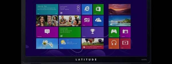 Dell predstavio Latitude 6430u ultrabook namenjen poslovnim korisnicima