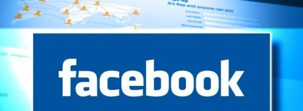 Facebook od sada prikazuje istoriju pretrage, ali i omogućava njeno brisanje