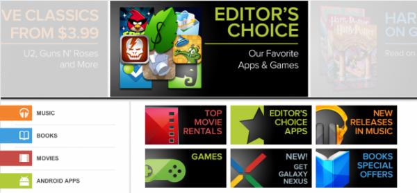 25 milijardi aplikacija preuzeto sa Google Play radnje