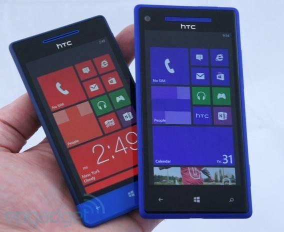 HTC predstavio dva Windows Phone 8 telefona