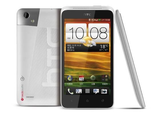 HTC predstavio novi One SC telefon u Kini