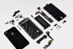 Koliko tačno košta novi iPhone 5