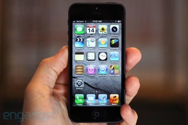Vatrena prodaja novog iPhone-a 5