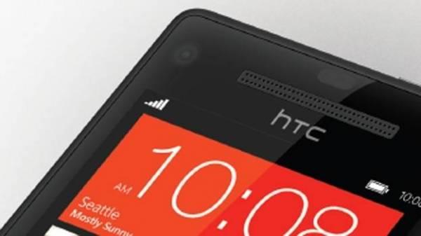 HTC 8X (Accord) će se prvo prodavati u Americi