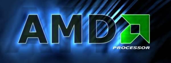 AMD dodao novi čip svojoj C seriji