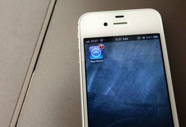 Apple povećao cene aplikacija u Evropi