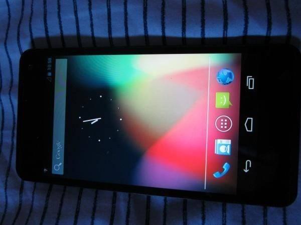 Da li je ovo novi LG Nexus telefon?