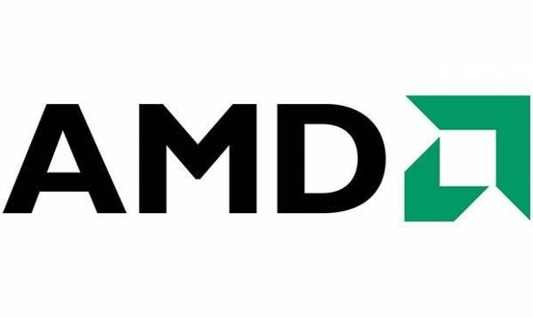 AMD otpušta radnike