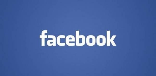 Facebook prešišao cifru od milijardu aktivnih korisnika