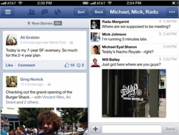 Facebook je update-ovao iOS aplikaciju
