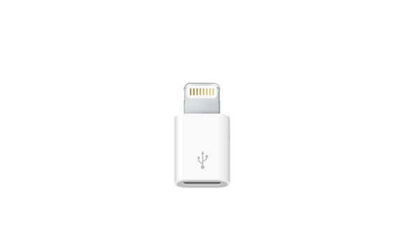 Apple ima u ponudi novi adapter