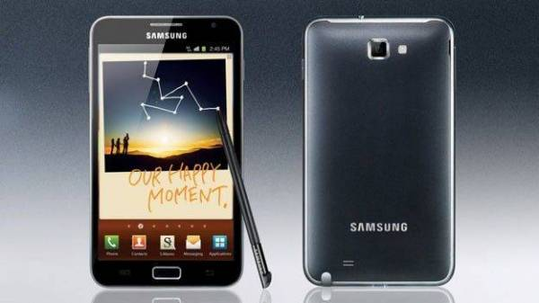 Samsung Galaxy Note test
