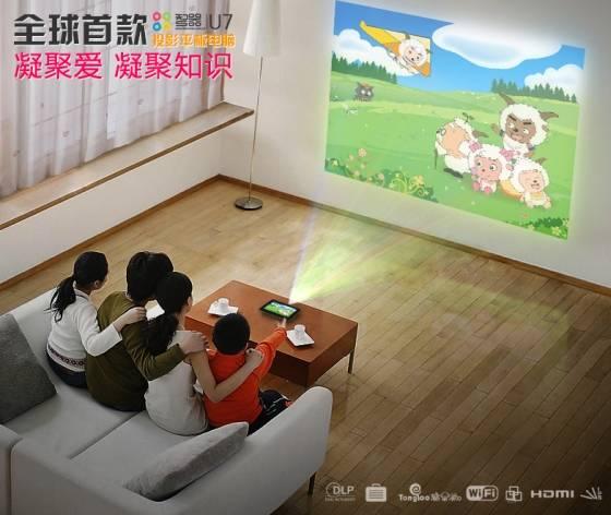 Prvi tablet sa ugrađenim projektorom dolazi iz Kine