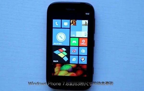 Windows Phone 7.8 dolazi uskoro
