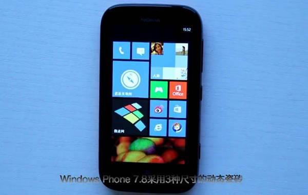 Windows Phone 7.8 dolazi uskoro