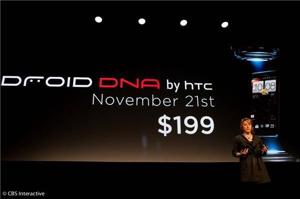 HTC Droid DNA konačno oficijalno predstavljen