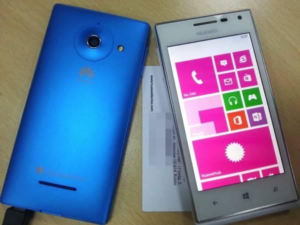 Huawei Ascend W1 će možda koštati 200 dolara