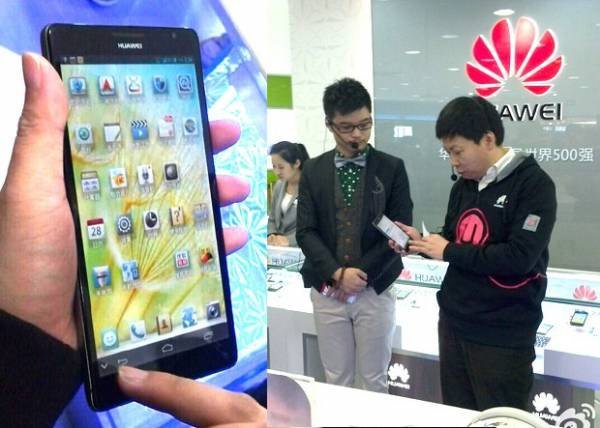 Ascend Mate, prvi fablet Huawei-a, predstavljen u maloprodajnom objektu