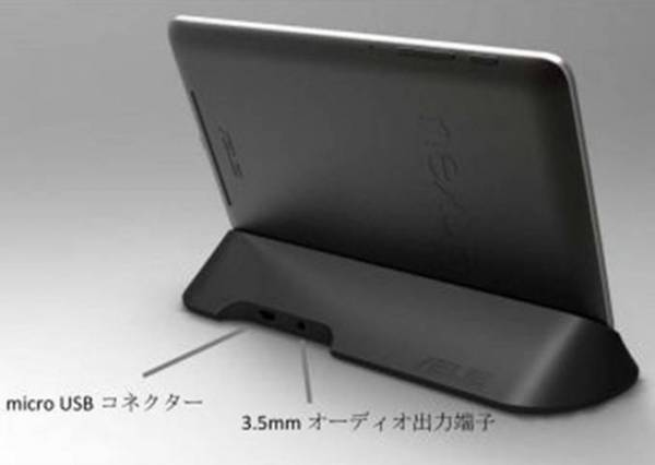 Asus nudi i audio stanicu za Nexus 7 tablet