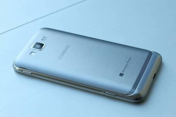 Kada će Samsung ATIV S biti dostupan u prodaji?