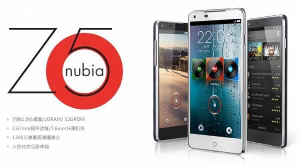 ZTE objavio 1080p telefon – Nubia Z5