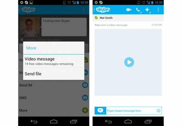 Android Video Message