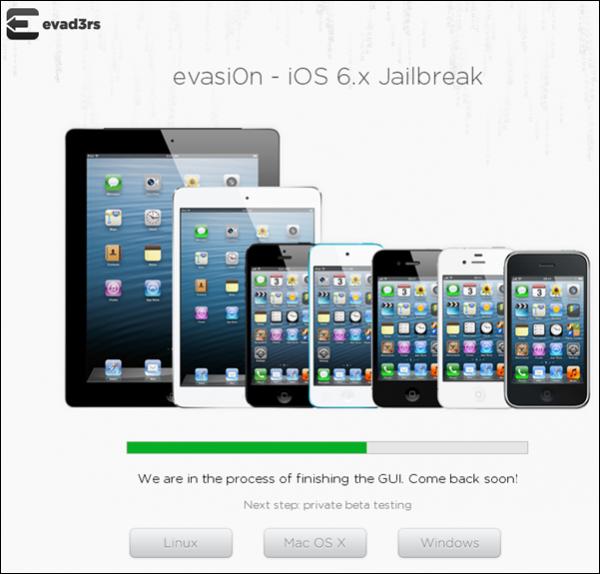 Kako jailbreak-ovati iOS 6