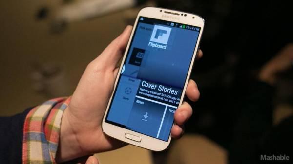 Samsung Galaxy S IV telefon
