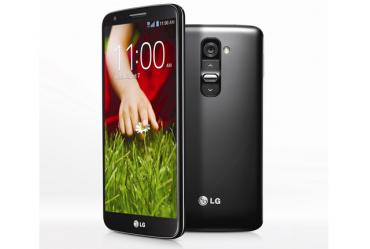 Koje sve funkcije sadrži LG G2 telefon?