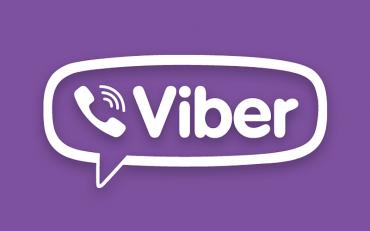 Dostupan novi update za Viber